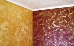 Декоративные краски как источник истинной теплоты